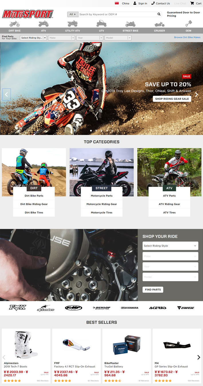 Dirt Bike, Motorcycle, ATV and UTV Parts, Accessories and Gear: MotoSport